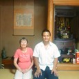 Mrs Mori and Mr Dinh